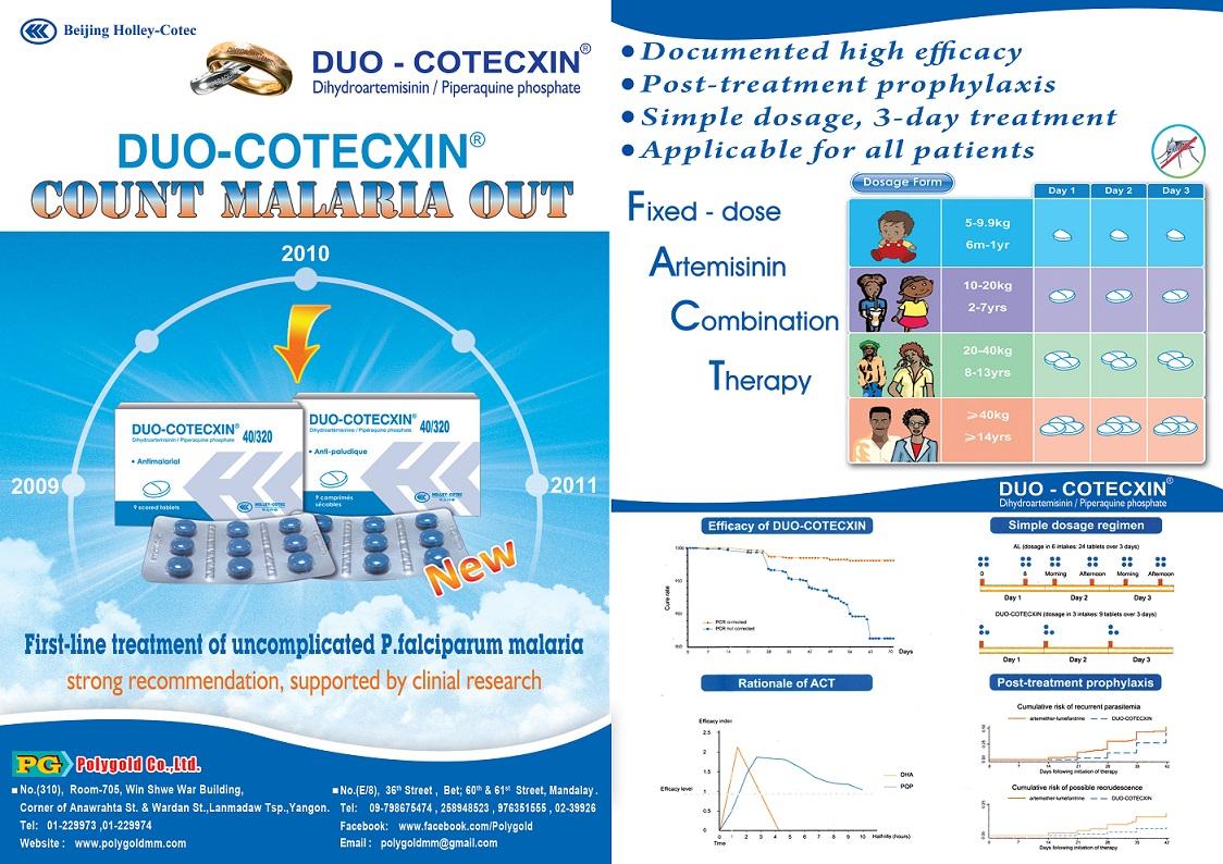 Duo-Cotecxin Litreture